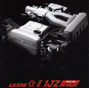 """(BTW: Finding info on this motor is almost impossible let alone getting ahold of one, but I believe in came in the chaser and """"tourer?"""